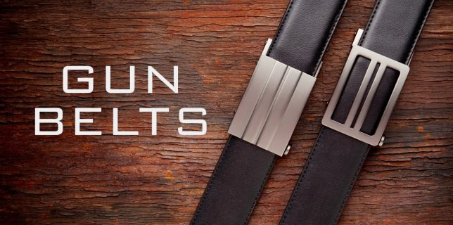 BEST GUN BELTS FOR MAN IN 2016
